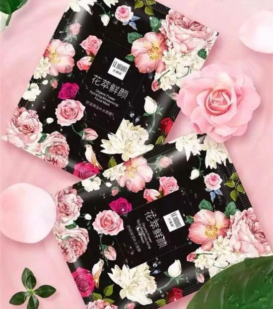 ماسك الورد الطبيعي